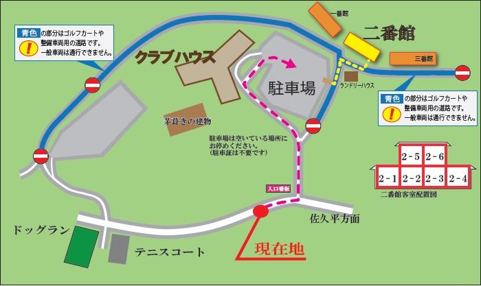 施設案内:2番館への地図