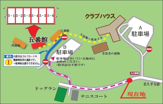 施設案内:5番館への地図