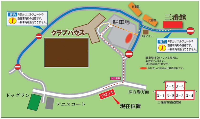 3番館への地図